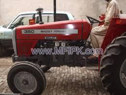 massey ferguson 260 murshid farm industries