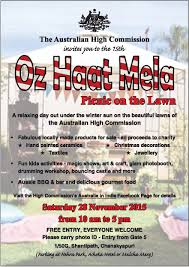 mesh we are at the australian high commission oz haat mela 28