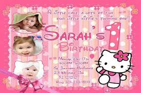 invitations samples for birthday first birthday invitation