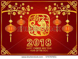 lunar new year cards happy 2018 new year of the dog vector greeting card