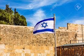 Flag Of Jerusalem Israeli Flag Western