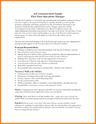 Resume With Salary History Sample 3 New Job Announcement Sample Protect Letters