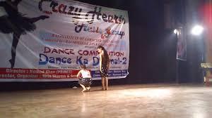 born to dance academy tumhi ho bandhu babuji zar dheere chalo