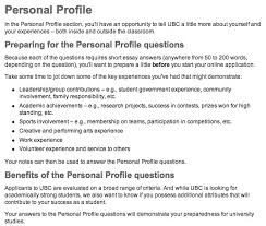 personal profile on resume example of personal resume profile resume profile for sales