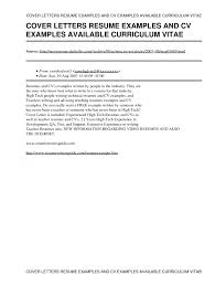 cover letter is a cover letter a resume resume example u0026 essay