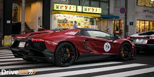 red chrome lamborghini 2016 lamborghini day japan a day of colours and noise drive