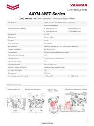 yanmar 6aym wet datasheet diesel engine engines
