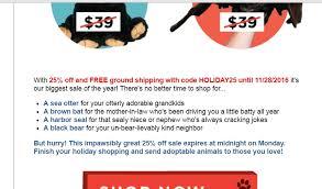 college football fan shop discount code coupon code college football hall of fame kroger coupons dallas tx