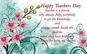 best thanksgiving speech teacher day speech 2017 most inspiring happy teachers day speech