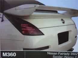 nissan fairlady 350z nissan fairlady 350z spoiler nismo 2 end 3 28 2018 4 15 pm