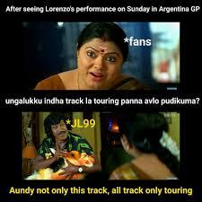 Biker Meme - meme by sri kumar biker memes tamil facebook