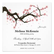 personalized japanese birthday invitations custominvitations4u com