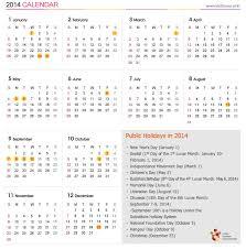 printable art calendar 2015 195 best calendar images on pinterest blank calendar template 2015