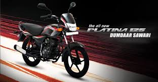 platina new model new bajaj platina 125 cc specifications and price