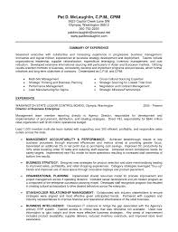Inventory Experience Resume Stockroom Associate Resume Resume For Your Job Application
