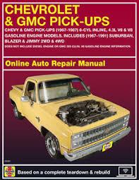 online auto repair manual 2000 chevrolet suburban 1500 electronic throttle control 1986 chevrolet c20 suburban haynes online repair manual select