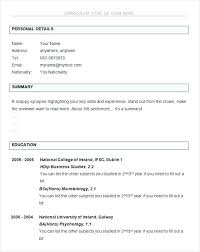 downloadable resume templates free resume form this is basic resume form free basic resume