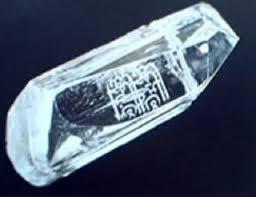 millennium star the top 10 biggest uncut diamonds in the world