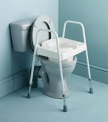 home design restroom accessories with toilet aids