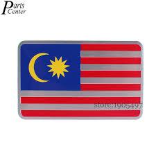 lexus malaysia melaka popular logo malaysia buy cheap logo malaysia lots from china logo