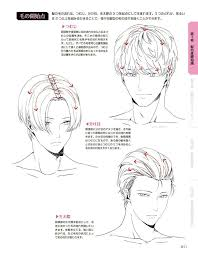 shonen hairstyles pin by ericka delgado on illustration pinterest drawings hair