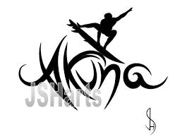 akuna tribal name design by jsharts on deviantart