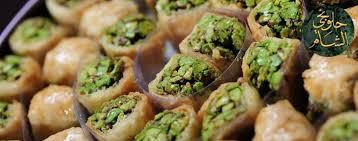 livre de cuisine gratuit livre cuisine pdf à télécharger gratuitement gâteaux syriens de la