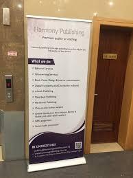 publish house harmony publishing harmonypub twitter