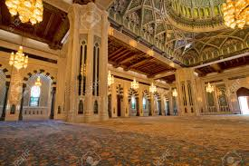 Sultan Qaboos Grand Mosque Chandelier Lavish And Beautifully Designed Inside Of The Sultan Qaboos Grand