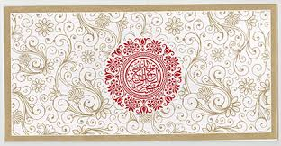 Muslim Wedding Card Indian Muslim Wedding Cards In Texas Usa Hindu U0026 Pakistani