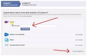 cara membuat facebook terbaru 2015 cara daftar dan membuat facebook terbaru 2015 bagipedia