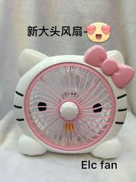 siege hello hello electric fan 001 siege bigbenta