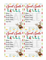 santa gift list secret santa gift exchange printable pdf christmas party