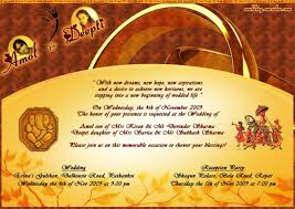 Marriage Invitation Cards For Friends With Matter Best Hindu Wedding Invitations Wedding Cards Matter Wedding
