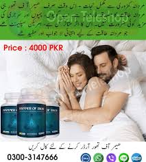 hammer of thor capsules online order in sadiqabad 03113147666