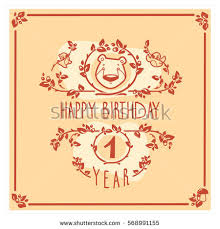vector happy birthday card cute bear stock vector 568991299