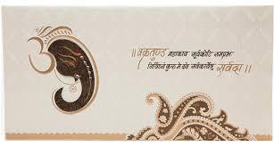 and in wedding card hindu wedding card in brown golden with ganesha shlokas