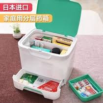 Portable Medicine Cabinet Home Kit From The Best Taobao Agent Yoycart Com