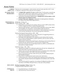 Sample Resume Format In Canada by College Representative Sample Resume Free Fax Cover Letter