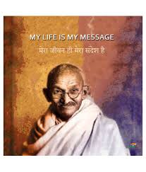quotes by mahatma gandhi in gujarati my favourite leader mahatma gandhi free business letters