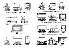 Row House In Sumiyoshi - jap house figcapt e