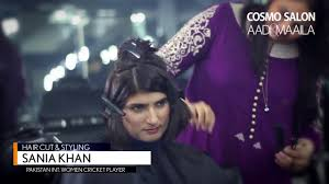 haircut deals lahore sania khan at cosmo lahore grooming and hair salon for men women