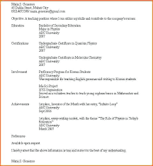 resume exles for students with little work experience resume with no job experience sle foodcity me