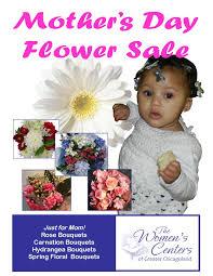 the women u0027s center of greater chicagoland u003e fundraisers u003e mother u0027s