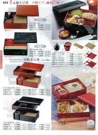 plats cuisin駸 page 669 tableware for japanese noodle yasuragi30 japanese