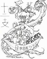 chinese zodiac pyrimad by sepla on deviantart