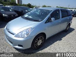 toyota wish used toyota wish from japan car exporter 1110003 giveucar