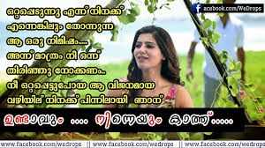 wedding wishes malayalam scrap results for photos of quotes in malayalam the banque