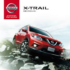 nissan innovation that excites logo nissan x trail consumer brochure design award winner