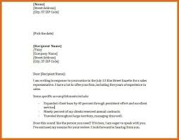 simple cover letter simple resume cover letter resume name